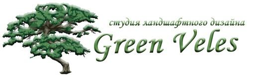 Green Veles - ландшафтный дизайн Logo